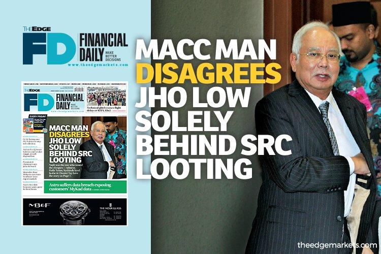 反贪会官员不认同刘特佐是SRC案唯一幕后主使